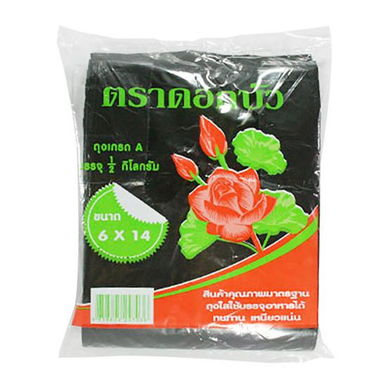 Lotus ถุงหูหิ้ว (ดำ) 6x14/P ตราดอกบัวส้ม (0.5กก./แพ็ค) 2 แพ็ค