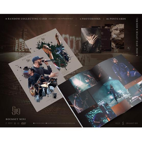 DVD บันทึกการแสดงสด Genie Fest 19 ปี กว่าจะร็อกเท่าวันนี้