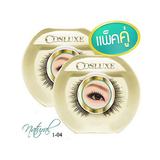 Cosluxe wanderlust eyelashes natural 1-04