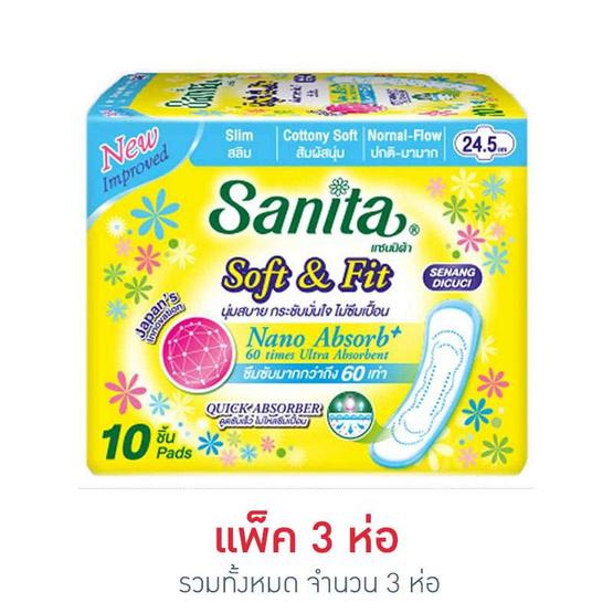 แซนนิต้า ซอฟท์แอนด์ฟิต สลิม 24.5 cm (10 ชิ้น) ผ้าอนามัยสำหรับวันมาปกติ-มามาก แพ็ค 3