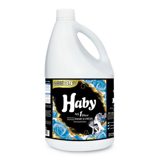 Haby ฮาบี้ ปรับผ้านุ่มเข้มข้นพิเศษ 3700 มล. No.1 บลู สมาร์ทแอนด์เฟรช