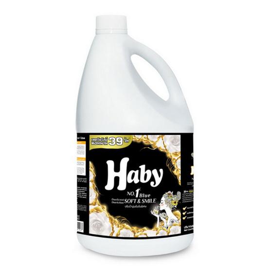 Haby ฮาบี้ ปรับผ้านุ่มเข้มข้นพิเศษ 3700 มล. No.1 ไว้ท์ ซอฟท์แอนสมาย