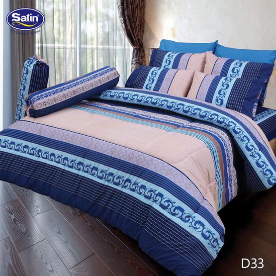 Satin ผ้าปูที่นอน 6 ฟุต 5 ชิ้น