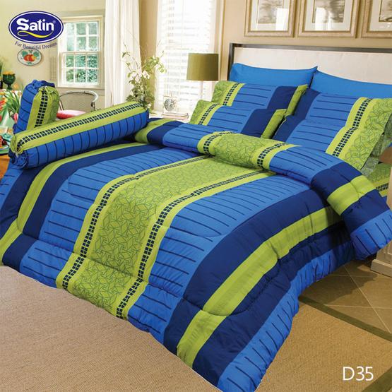 Satin ผ้าปูที่นอน 6 ฟุต 5 ชิ้น ลาย D35