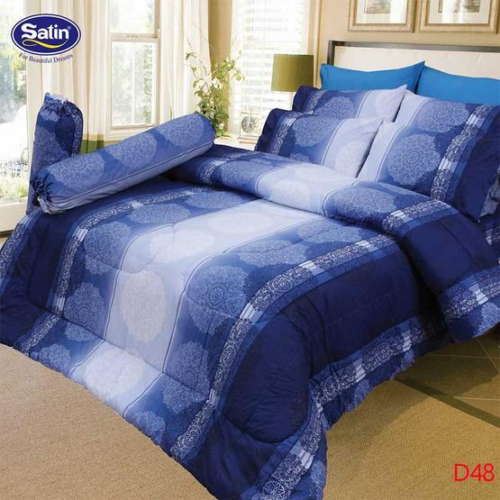 Satin ผ้าปูที่นอน 6 ฟุต 5 ชิ้น ลาย D48