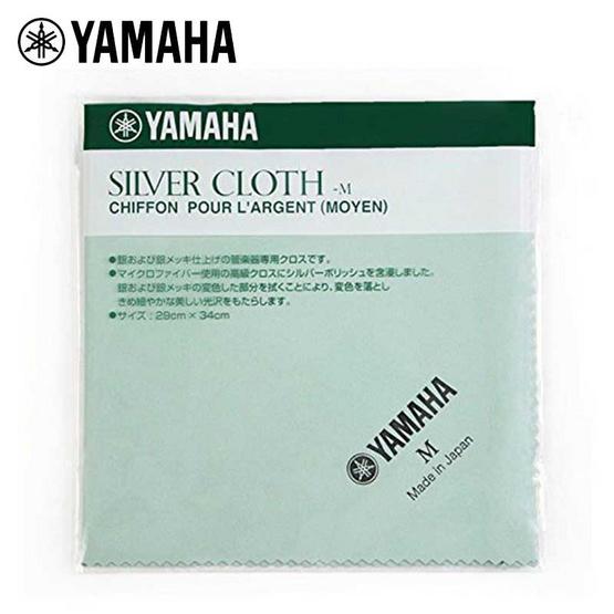 YAMAHA Silver Cloth (M) ผ้าทำความสะอาดเครื่องชุบเงิน