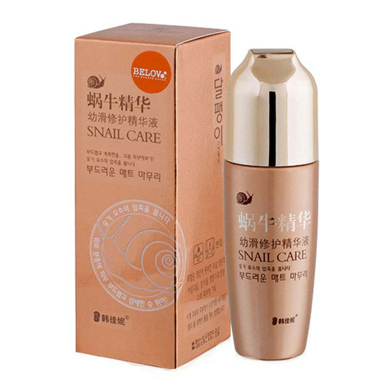 HANJIANE SNAIL CARE ESSENT 45 ml