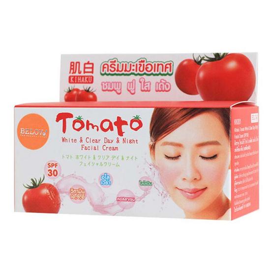 KIHAKU TOMATO WHITE&CLEAR DAY&NIGHT FACIAL CREAM 15 g + 15 g