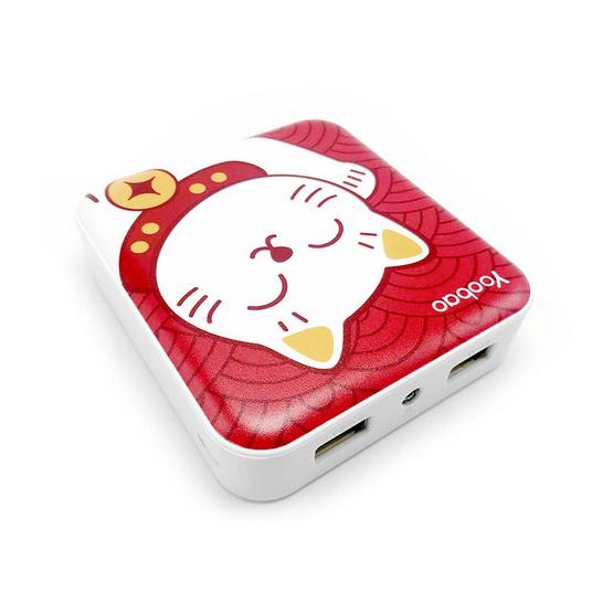 Yoobao Gift Set Powerbank M25V2 20000mAh พร้อมของแถม 3 รายการ ของแถมคละสี สาย MicroUsb