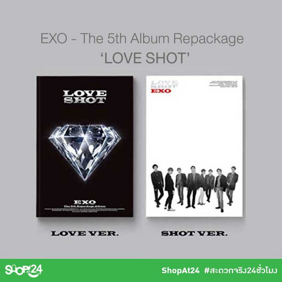 CD EXO The 5th Album Repackage 'LOVE SHOT' [IMPORT]
