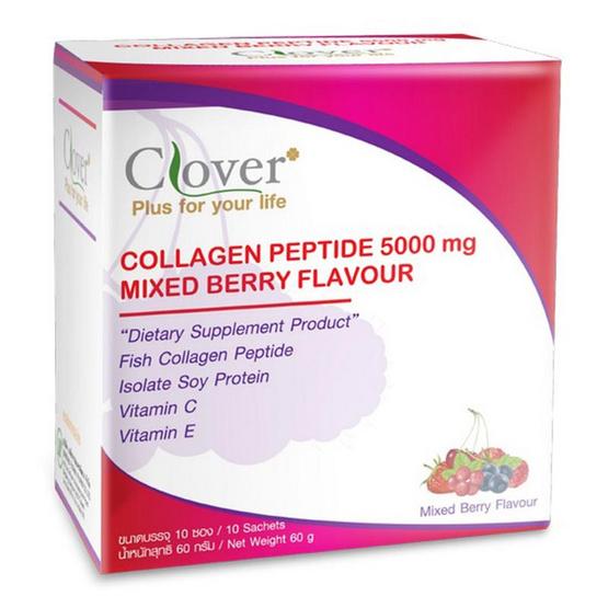 Clover Plus คอลลาเจน เปปไทน์ 5000 มล. 10 ซอง