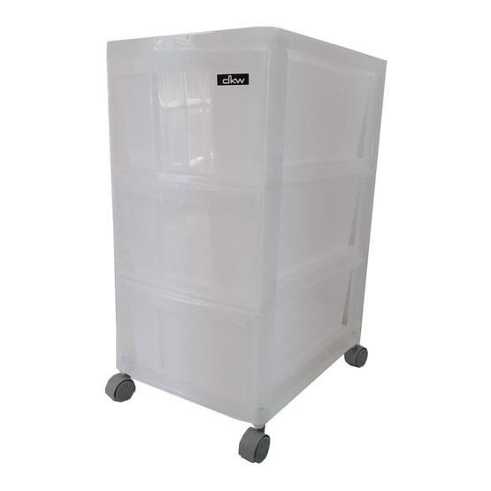 DKW ตู้ลิ้นชักมีล้อ 3 ชั้น สีขาวใส