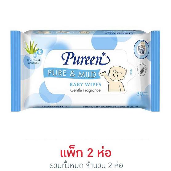 เพียวรีน ผ้าเช็ดทำความสะอาดผิว สูตรเพียวแอนด์มายด์ 30 แผ่น