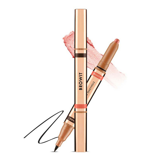 Browit Eyemazing Shadow and Liner #Charming Apricot