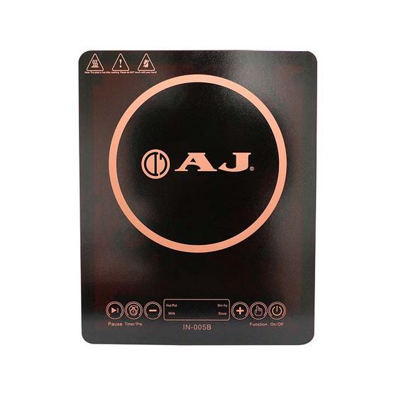 AJ เตาแม่เหล็กไฟฟ้า รุ่น IN-005B