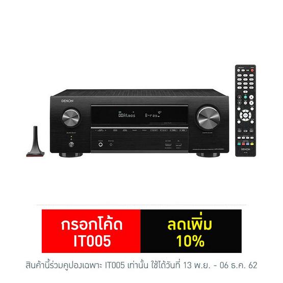 DENON AVR-X1500BT