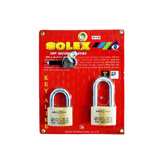 SOLEX คีย์อะไลค์ 2:1 รุ่น มาร์ท ทู กุญแจคล้อง ระบบลูกปืน (คอสั้นและคอยาว)