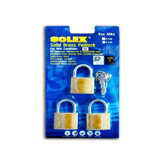 SOLEX คีย์อะไลค์ 3:1 รุ่น เอสแอล99 กุญแจสายยู (คอสั้น)