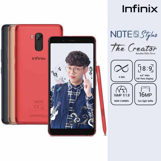 Infinix Note 5 Stylus