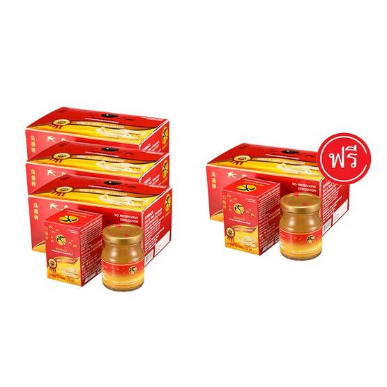 Bonback รสน้ำผึ้งคาโมมายด์ ขนาด 75 มล  X 6 ขวด (ซื้อ 3 แถม 1)