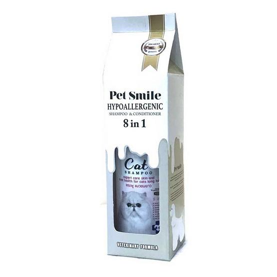 Pet Smile แชมพูแมวขนยาว ผสมคอนดิชันเนอร์ 280 มล.