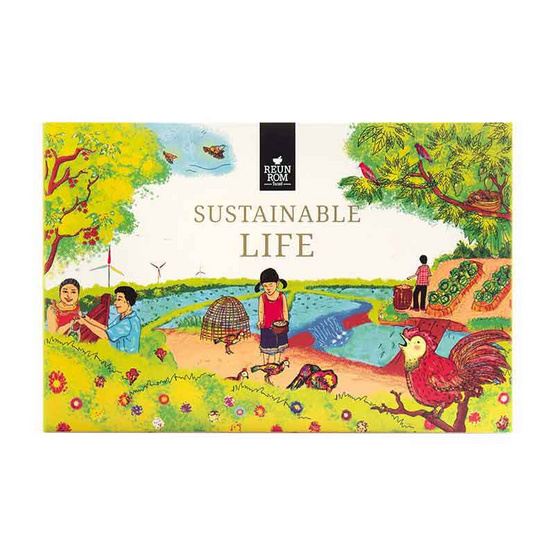 Reunrom All Sustainable Soap B Set