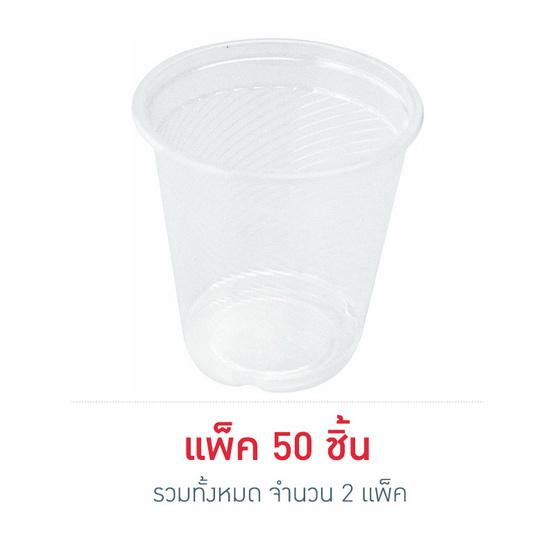 MP แก้วใส ลอน 6 oz. 75 mm (50 ชิ้น x 2 แพ็ค)