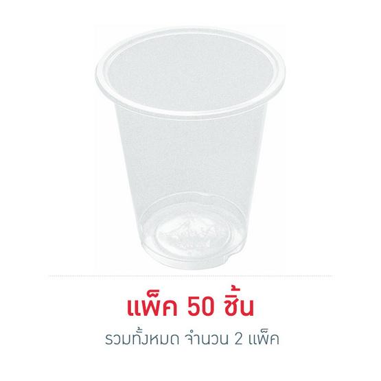 MP แก้วใส เรียบ 7 oz. 75 mm (50 ชิ้น x 2 แพ็ค)