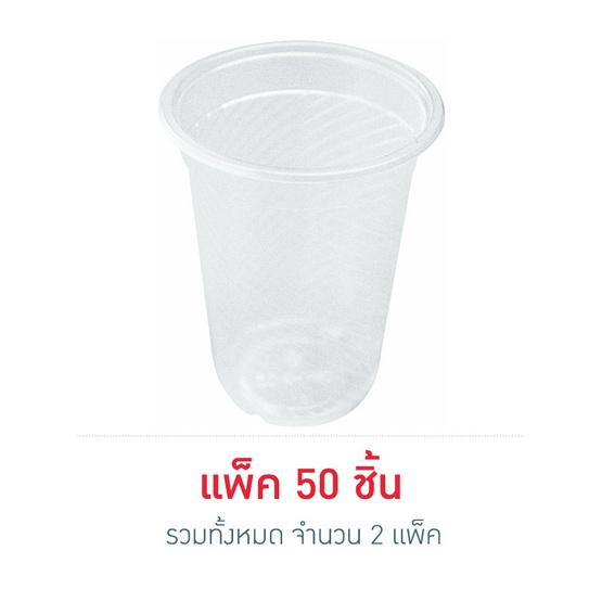 MP แก้วใส ลอน 7 oz. 75 mm (50 ชิ้น x 2 แพ็ค)