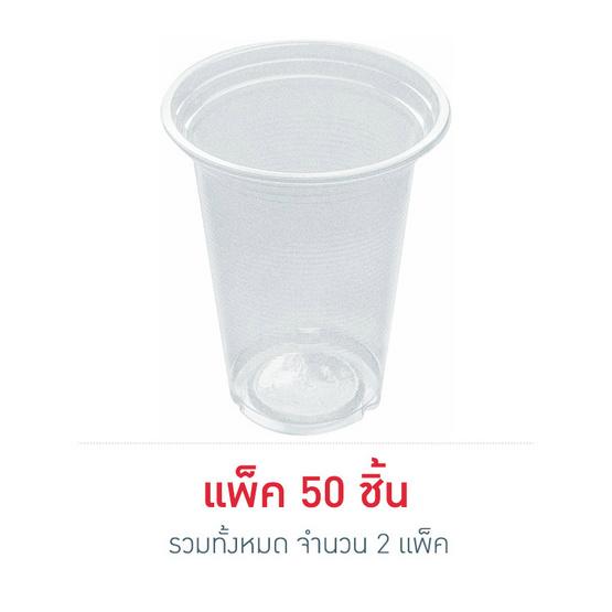 MP แก้วใส ลอน 11 oz. 85 mm (50 ชิ้น x 2 แพ็ค)
