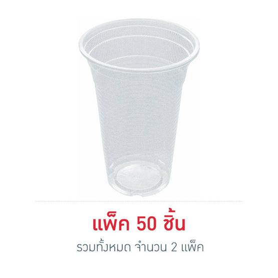 MP แก้วใส ลอน 12 oz. 85 mm (50 ชิ้น x 2 แพ็ค)