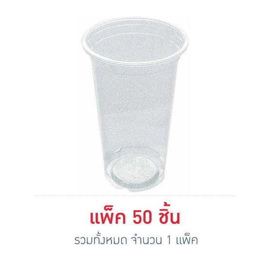 MP แก้วใส เรียบ 22 oz. 90 mm (50 ชิ้น x 1 แพ็ค)