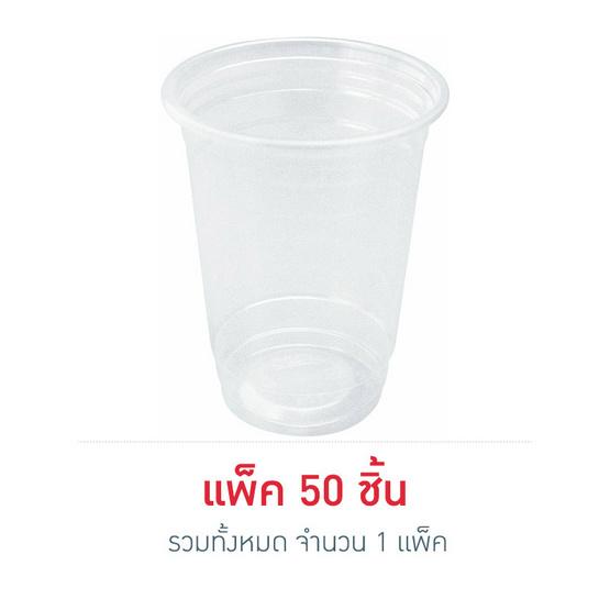 MP แก้วใส เรียบ 16 oz. 95 mm (50 ชิ้น x 1 แพ็ค)