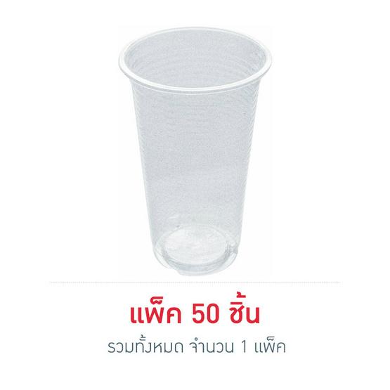 MP แก้วใส ลอน 20 oz. 95 mm (50 ชิ้น x 1 แพ็ค)