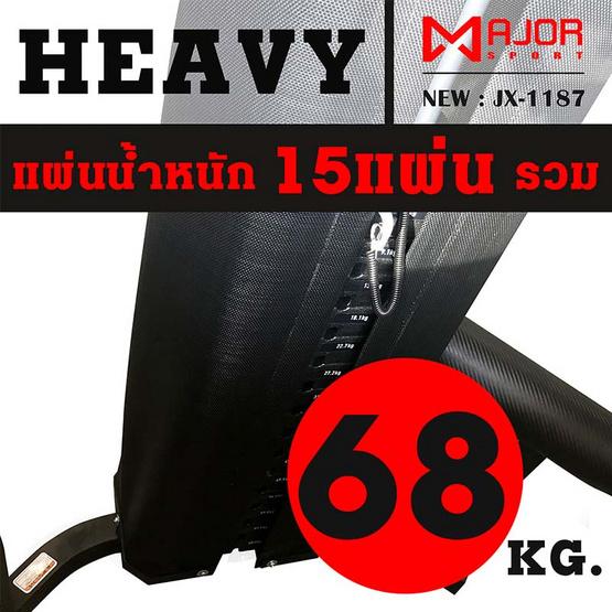Major Sport โฮมยิม Homegym 1.5 สถานี + Leg press รุ่น JX-1187