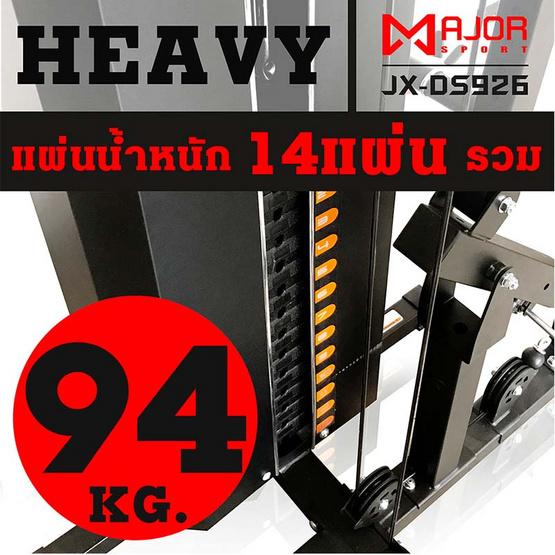 Major Sport โฮมยิม Homegym 3.5 สถานี รุ่น JX-DS926