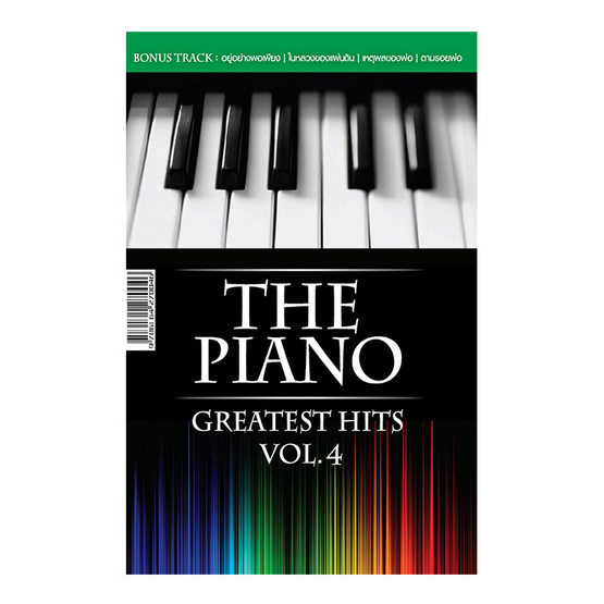 The Piano Greatest Hits Vol.4