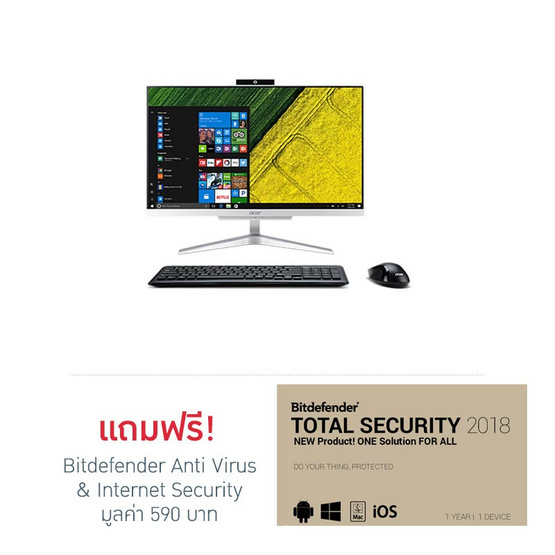 Acer All In One Computer Aspire C22-320-A94G1T21Mi/T001 AMD A9-9425  4G 1T UMA W10