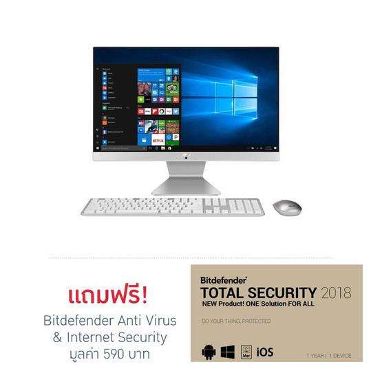 Asus All In One Computer Vivo AIO V222UAK-WA069T White