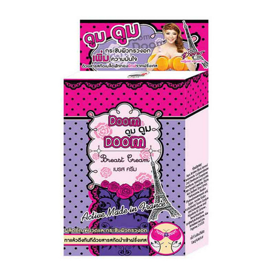 FUJI DOOM DOOM BREAST CREAM 10 g (PACK 6)
