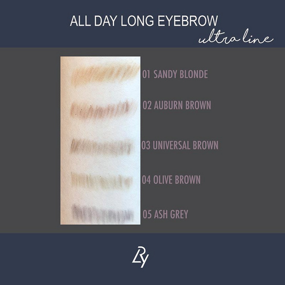 LRY All day long eyebrow Pencil #04 Olive Brown