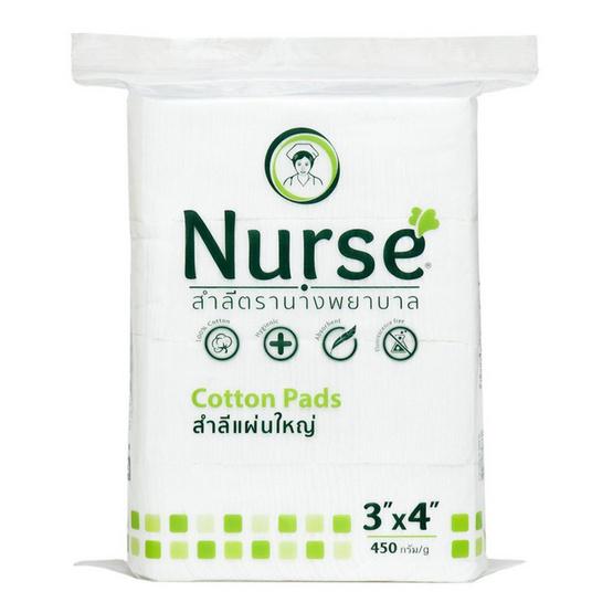 Nurse ตรานางพยาบาล สำลีแผ่น 3 นิ้ว x 4 นิ้ว 450 กรัม x 1 ห่อ