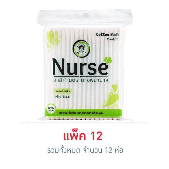 Nurse ตรานางพยาบาล สำลีก้านขนาดจิ๋ว 100 ก้าน x 12 ห่อ