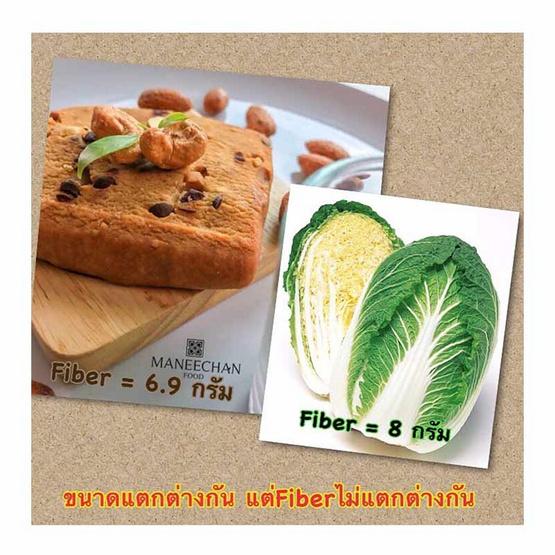 Justines Cookies & Brownie Set1 ผลิตภัณฑ์ทานแทนมื้ออาหารเพื่อควบคุมน้ำหนัก คละรส รวม 8 ซอง