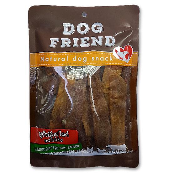 DOG FRIEND หูวัวนิ่มสไลด์ รสไก่ย่าง 150 กรัม x 2 แพ็ค