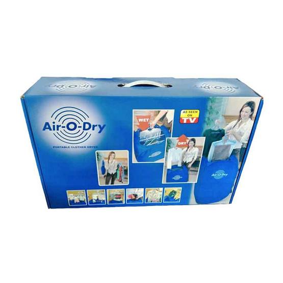 Air O Dry ตู้อบผ้า 2in1 (สีฟ้า)