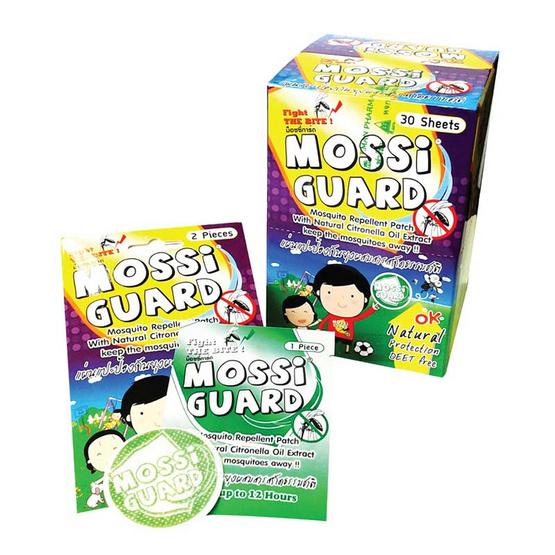 Mossi Guard แผ่นแปะป้องกันยุง 30 ซอง (1 กล่อง)
