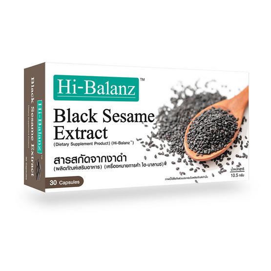 Hi-Balanz สารสกัดจากงาดำ 1 กล่อง 30 แคปซูล