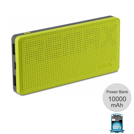 REMAX Wireless PowerBank 10000mAh รุ่น RPP-103 Milles