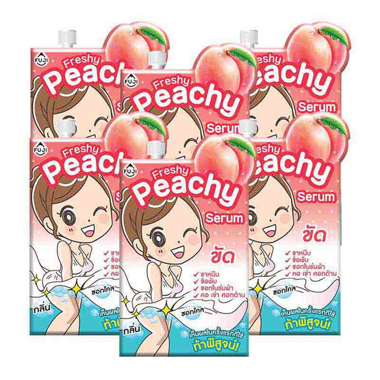 FUJI FRESHY PEACHY SERUM 10 g (Pack 6)